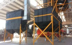 Advantages of the vacuum extraction carbon black discharge system